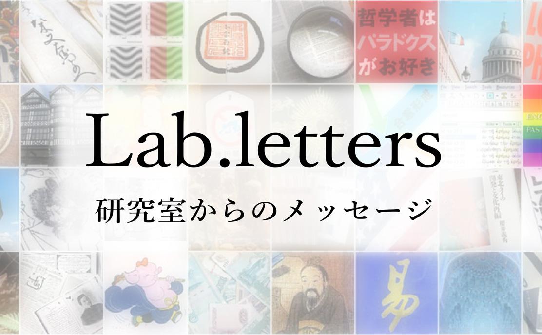 Lab.letters