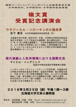 yubunsho2015