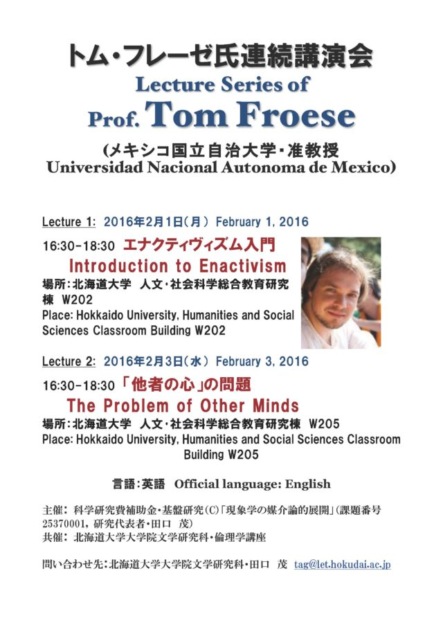 2016_Dr_Tom_Froese_Lecture