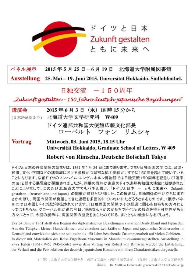 Flugblatt - Ausstellung Vortrag Deutschland-Japan
